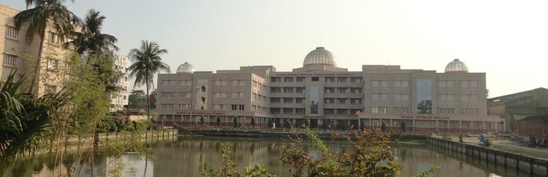 Belur Main Campus, Academic Building