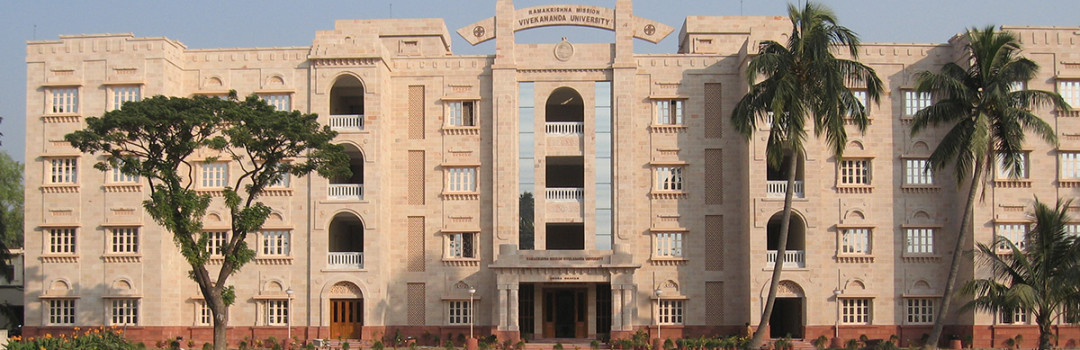 Belur Main Campus
