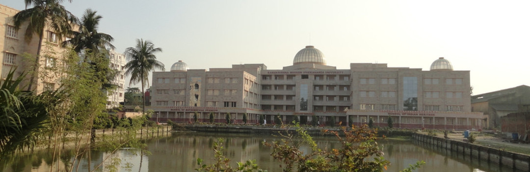 Belur Main Campus, Academic Building
